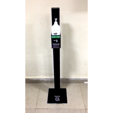 NON-CONTACT, TOUCHLESS, FOOT OPERATED HAND SANITIZER DISPENSER MACHINE